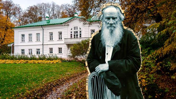 8 интригующих фактов об усадьбе Льва Толстого Ясная Поляна (ФОТО)