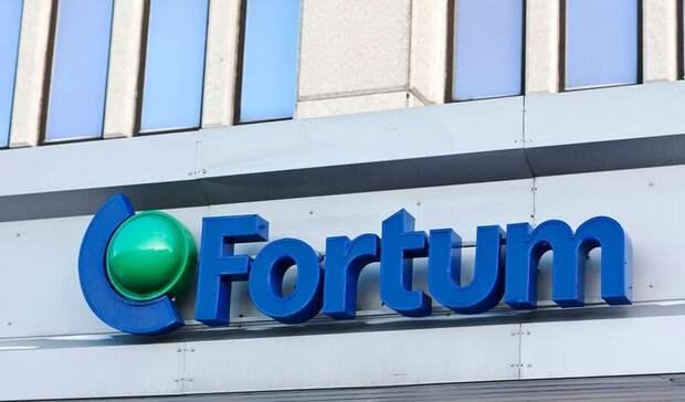 Полученные у«Газпрома» посуду $1,5млрд PGNiG хочет потратить напокупку активов Fortum вПольше иПрибалтике