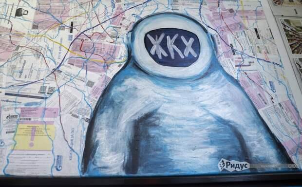 «Смотрящий заземлянами»: необычная выставка о космосе открылась в Москве