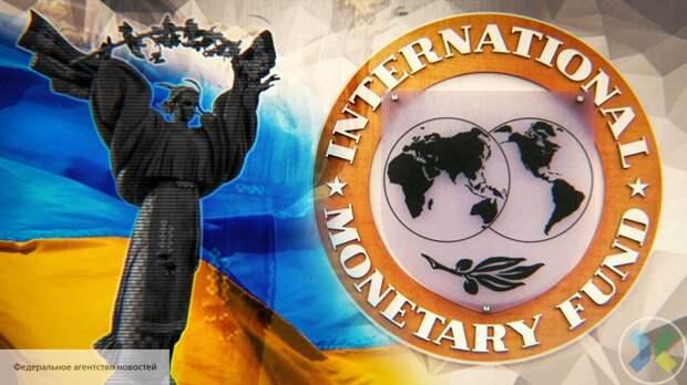 МВФ обеспокоен конституционным кризисом в Украине