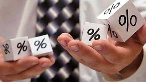 Подмосковные бизнесмены смогут получить займы по сниженной ставке