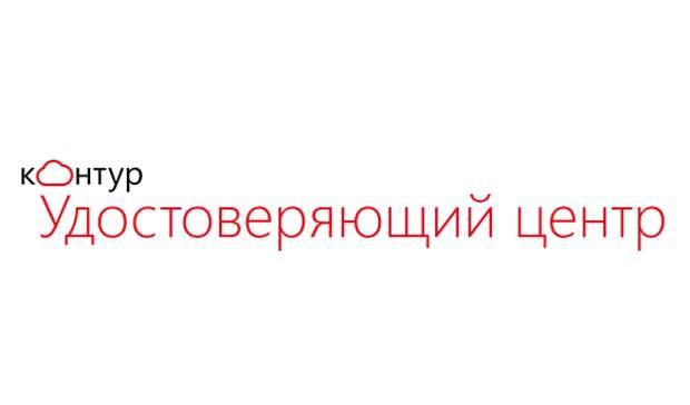История интернет-магазина Ozon.ru