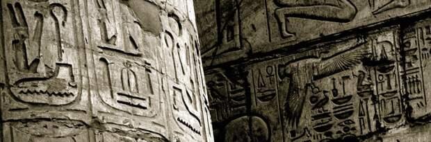 Лаборатория древних Богов