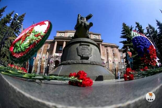 Центр Екатеринбурга 8 мая вновь закроют, на этот раз - для возложения цветов