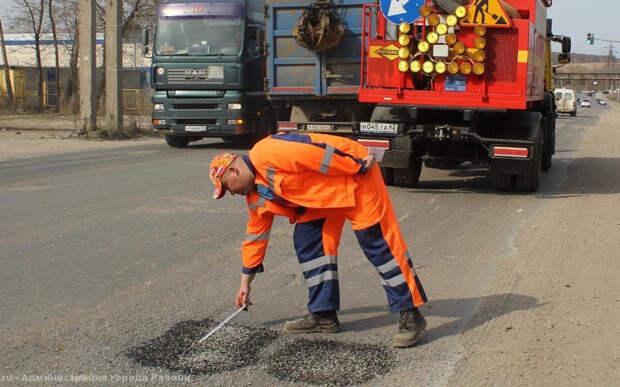 В Рязани продолжат заделывать ямы в центре и на окраинах