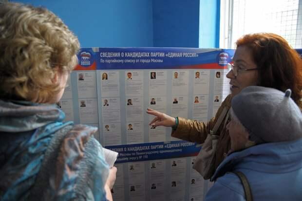 Запрет на участие в выборах для причастных к экстремизму предложили расширить