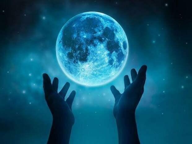 Полнолуние 22 августа 2021. Голубая Луна. Будьте предельно осторожны!