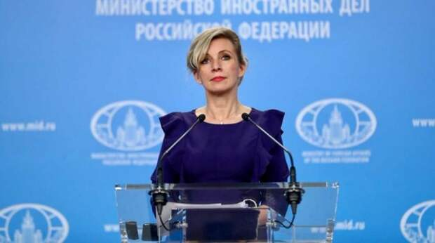 Захарова дала напутствие послу США Салливану
