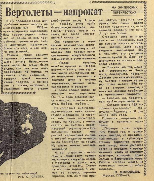 gazeta015