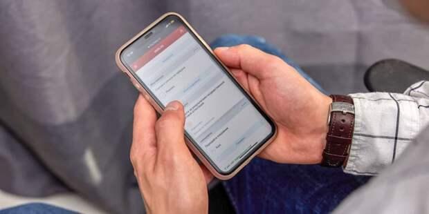 Собянин: Электронные услуги экономят людям не менее 2 дней в год. Фото: М. Денисов mos.ru