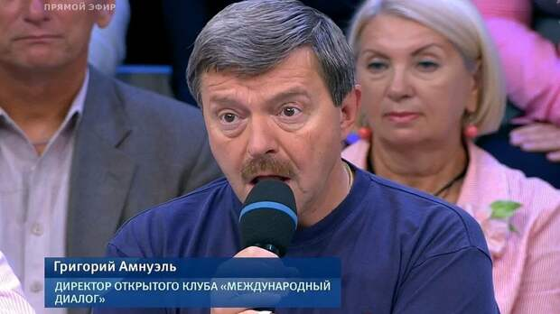 Ветераны Великой Отечественной подали в суд на известного российского либерала