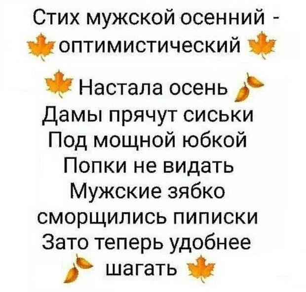"""Из посланий в """"одноклассниках"""".... Улыбнемся)))"""