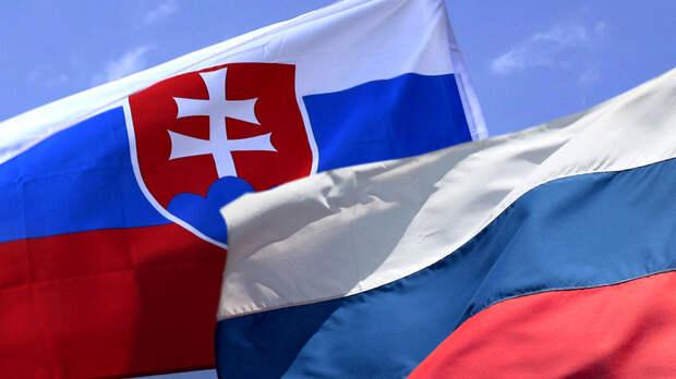 Словакия вышлет российских дипломатов