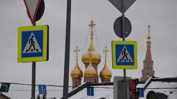 Последние дни обсуждают уместно ли упоминать Бога в Конституции РФ