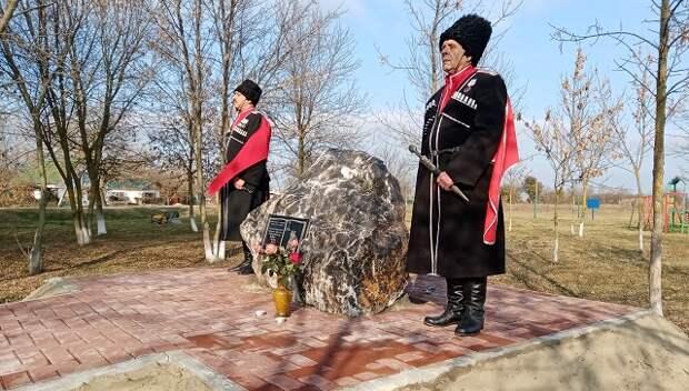 В Славянском районе освятили памятный камень в честь казаков-основателей первых хуторов и станиц