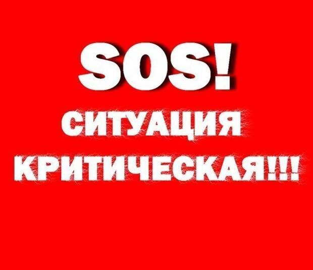 Умоляем, спасите деток от слепоты и смерти!!!