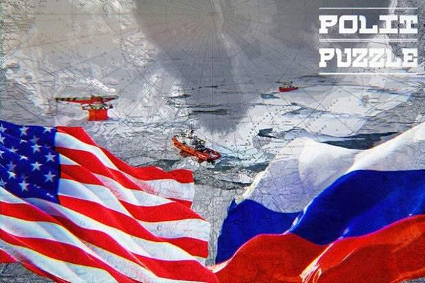 Вассерман раскрыл хитрую тактику США в битве за русскую Арктику