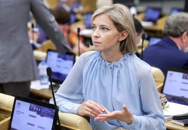 Опубликована декларация: у Поклонской нет собственной квартиры и автомобиля