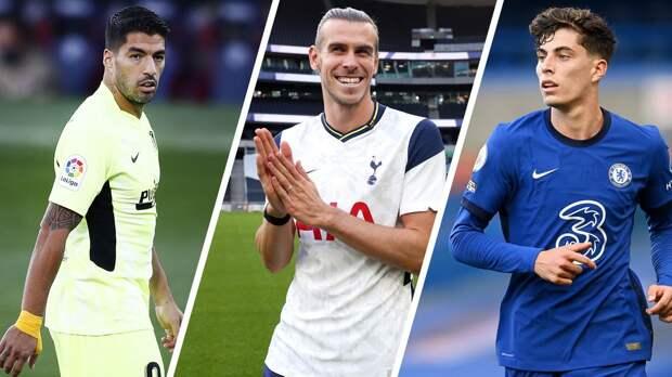 10 самых лучших «летних» трансферов Европы