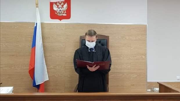 В Череповце приговорили юного бизнесмена за кражу у поставщиков 4,4 млн рублей