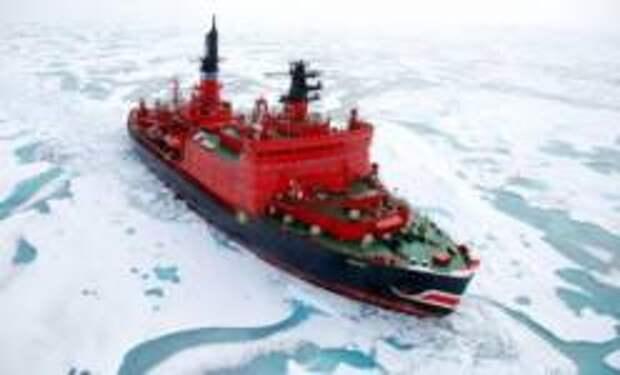 Эксперты подчеркнули важность развития Арктики