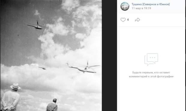 Фото дня: воздушный парад в конце 50-х