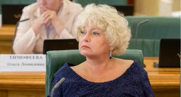 Вид граждан Л. Нарусова охарактеризовала как «бомжовый», а их требования – «непонятными». А в конце своей речи она выразила мысль, что это ей лично неприятно.