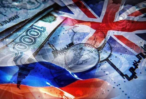 Вот и санкциям конец. Англичане втихаря начали снятие санкций против Крыма