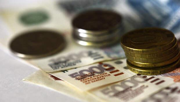 Региональные операторы Подмосковья получат свыше 985 млн руб на поддержку деятельности