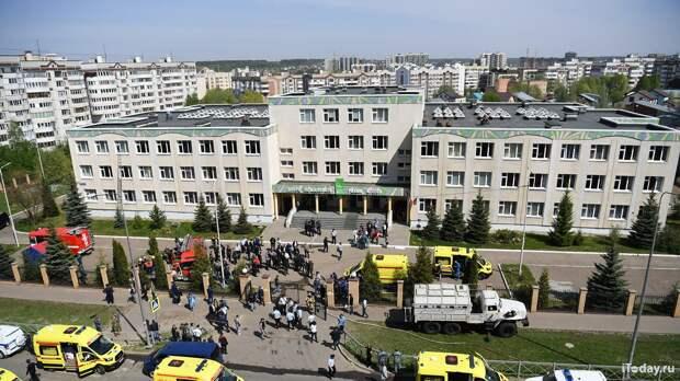 Трагедия в Казани: стрельбу в школе устроил 19-летний подросток