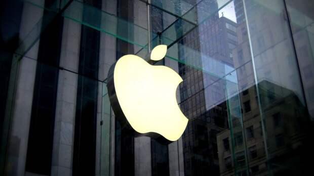 Apple разрабатывает игровую консоль нового поколения