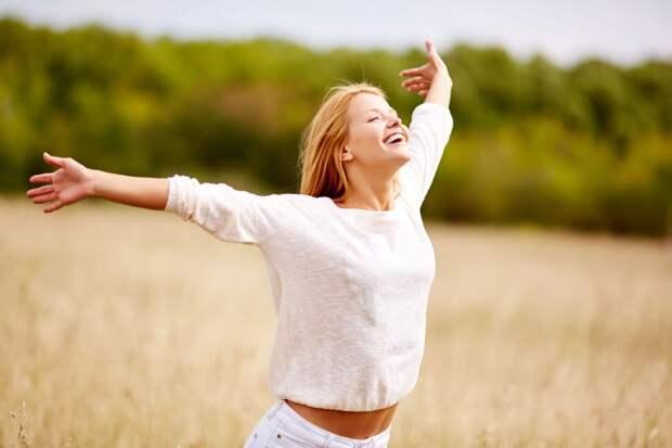 15 вещей, которые надо отпустить, чтобы стать счастливым