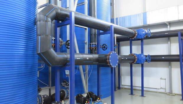 Качество водоснабжения более 22 тыс жителей Подмосковья улучшили с начала года