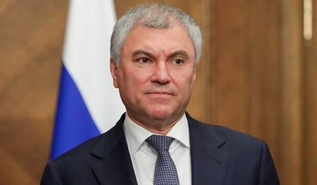 Володин призвал депутатов личным примером показать россиянам пользу вакцинации