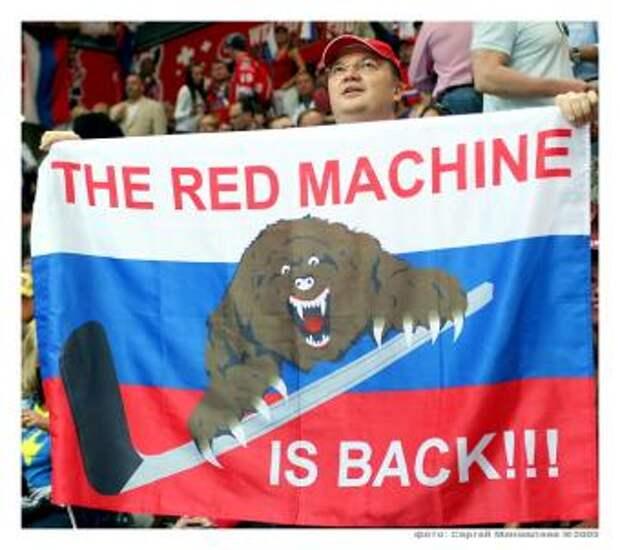 «Красная машина» едет в Корею и никаких белых флагов