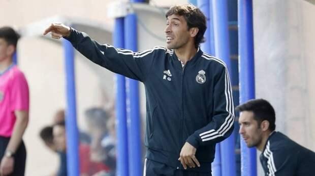 Рауль может сменить дубль «Реала» на клуб из немецкой Бундеслиги