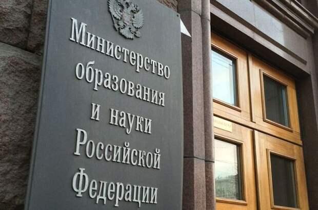 В Москве арестован глава одного из отделов Минобрнауки