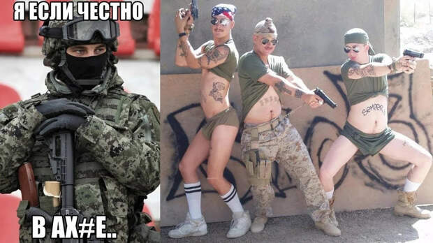 """""""Русские упадут замертво. От смеха"""": Армии США предсказали незавидную участь"""
