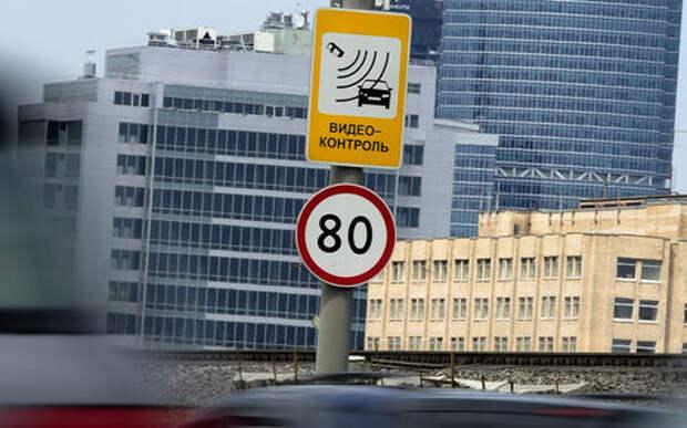 Минтранс поддержит снижение бесштрафного порога за превышение скорости до 10 км/ч