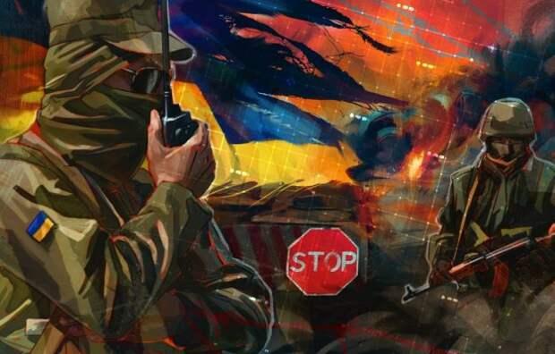 Киев готовит наступление на Донбасс в самом неожиданном месте