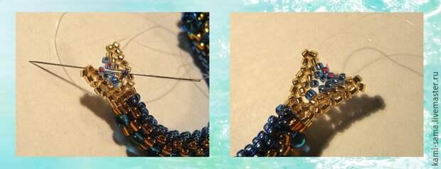 Мастер-класс плетём морского дракончика, фото № 24