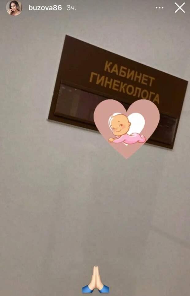 Неожиданный поворот: Ольга Бузова заинтриговала визитом к гинекологу