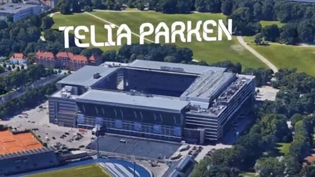 Власти Дании разрешили увеличить заполняемость стадиона в Копенгагене на Евро-2020