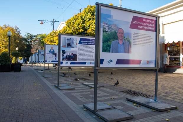В центре Симферополя открылась выставка, посвященная достижениям крымских ученых