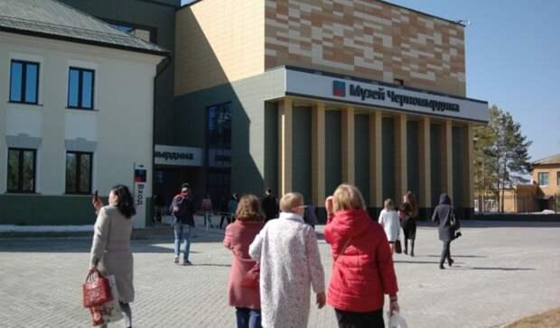 Музей Черномырдина в Черном Отроге может посетить Владимир Путин