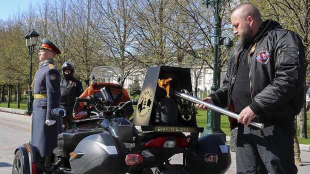В РИО возмущены критикой словацких байкеров, доставляющих Вечный огонь