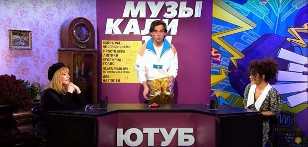 Новый «Айсберг» и сплошные комплименты! Пугачева и Zivert встретились в студии шоу Галкина