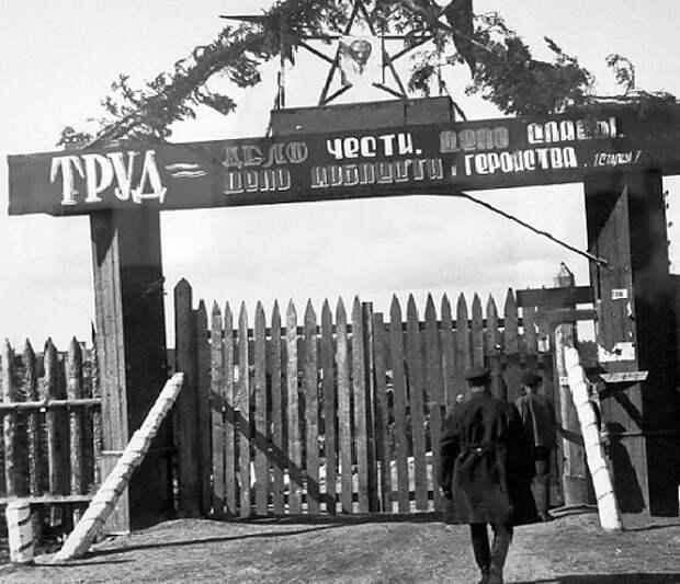 «Пропаганда ГУЛАГа»: какие лозунги висели в советских лагерях