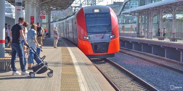 Станция МЦК «Ростокино» стала одной из самых популярных в июле
