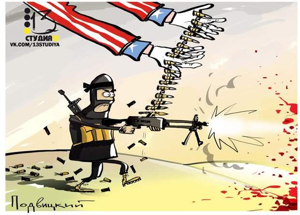 Вот тебе и мировая политика против терроризма....
